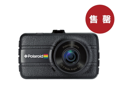 B305 HD Car Driving Recorder