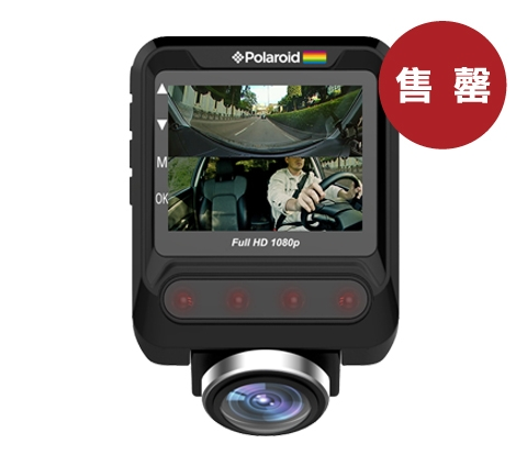 S3601W-24 360 Panorama FHD Car Driving Recorder (24hrs)