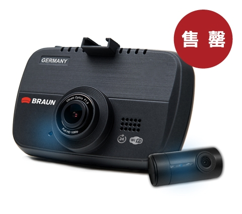 i510WF Dual Camera Driving Recorder