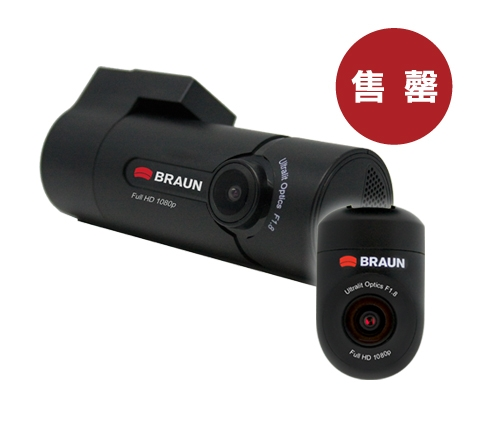 i500WF Dual Car Driving Recorder