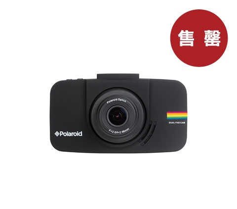 DS301 Dual Cam Driving Recorder