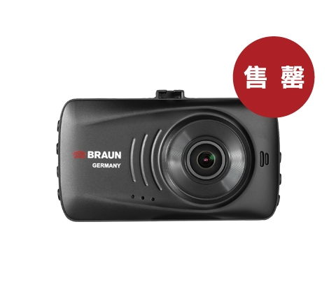 X135 HD Car Driving Recorder (Limited Promo)