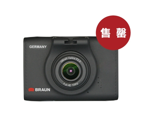 M210 FHD Car Driving Recorder
