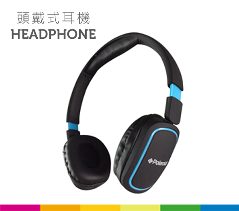 Headphone PR-H003
