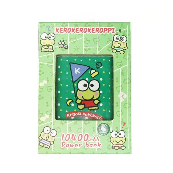 Sanrio Characters Keroppi 外置充電器 10400mAh 九折優惠